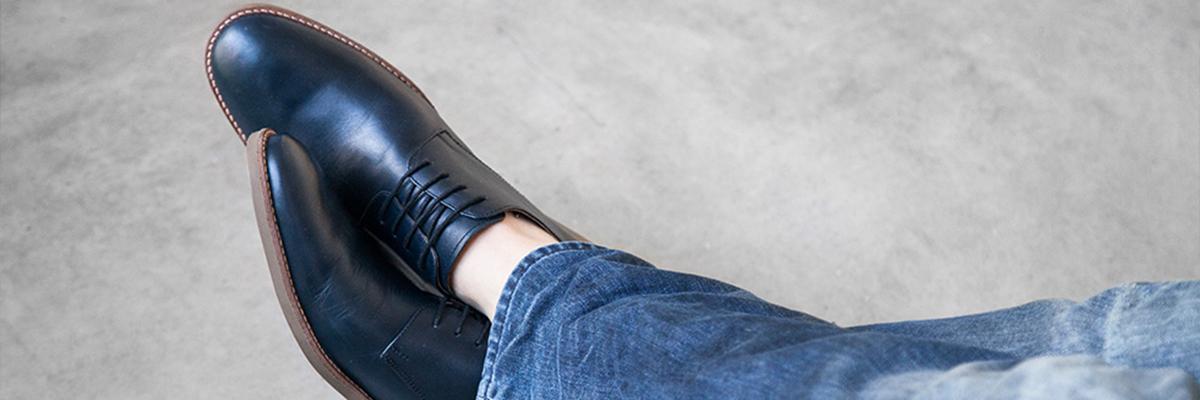 How to wear: zapatos con vaqueros